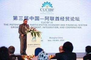 Third China-UAE conference on Islamic Banking & Finance