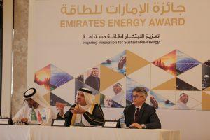 The Dubai Supreme Council of Energy (DSCE) launches the Emirates Energy Award (EEA) 2020 in Jordan