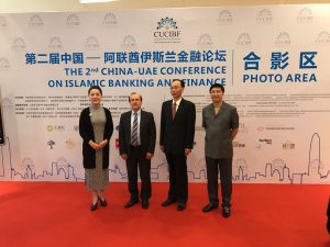 China-UAE conference on Islamic Banking & Finance to kick off