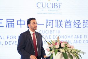 Third China-UAE conference on Islamic Banking & Finance