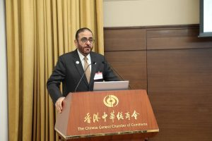 HBMSU sheds light on UAE's role in China's Belt and Road initiative