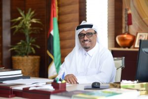 Chairman of the Board of Governors of HBMSU